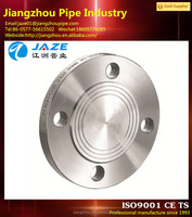 Flat Face Blind Flange Pipe Fitting