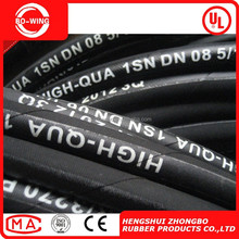 Smooth Or Wrapped Surface Made In China Hydraulic Hose