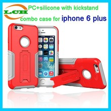 """New arrival soft PC+silicone 2 in 1 case for iphone 6 4.7"""" hybrid kickstand case"""