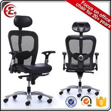 foshan shunde modern cute office chair 06002B-2P5