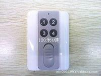 Automatic Home/Car/Garage/Rolling Door Opener MC0006