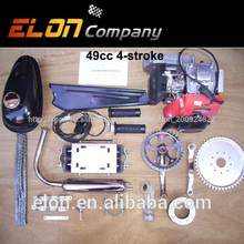 Motor de gasolina para la bicicleta de china( engie kits- 4)