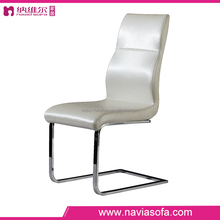 2015 Popular comfortable stainless steel legs upholstered white leather dining chairs for dining room