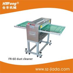 air dust cleaner