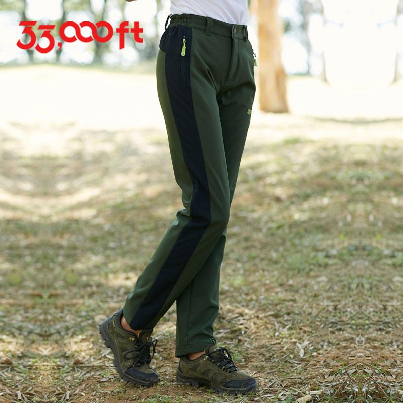 Último diseño Nylon Spandex hombres pantalones Funky pantalones de lana