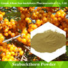 Natural Seabuckthorn Fruit Extract Powder