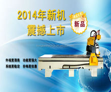 Hot sale widly used HSHM1325DK woodworking cnc router machine
