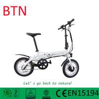2015 popular 36v 250w mini electric charging bikes