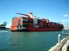 Cheap sea/ocean shipping rates from China to ISTANBUL,TURKEY -- kitty ( boingkitty )