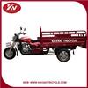 KV150ZH-B basic model three wheels large cargo motorcycle