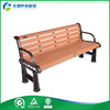 2015 High Quality Factory Used Park Benches Outdoor Bench Cast Aluminum