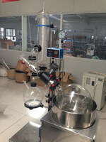 Higfh Quality 50L Vacuum Rotary Evaporator with electric lift heat bath and condenser