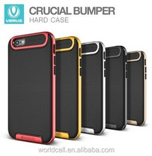 2 in 1 cell phone case for iphone 6 case