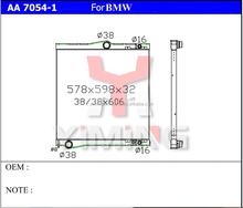 Factory OEM Full Aluminum Radiator for BMW X5 ,X6,E70