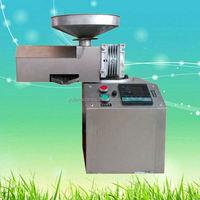 1.5 Kw Oil Press Machine/Oil Presser/Zx130 Oil Press