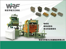 Small machine for the production of bricks/building material making machinery,QT6-18 building material making machinery