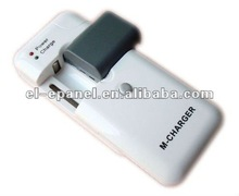 2012 hot selling white fast universal battery charger