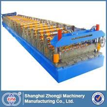 Rail way Roll Forming Machine(High Quality)