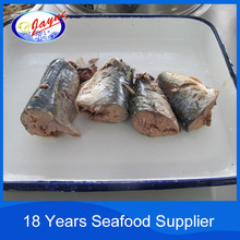 EEC, HACCP 425g canned jack mackerel in brine