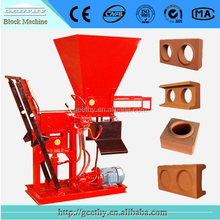 small scale industries machines Eco Brava interlocking clay block press manual earth brick machine