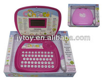 2013 new products Learning machine for kids color pink Computer models Laptop toys
