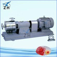 ointment/butter/cream/mayonnaise emulsifying mixer emulsifier china vacuum emulsifying tank