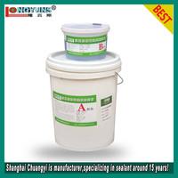 CY-03 polysulfide adhesive for insulating glass