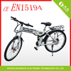 "26"" folding electric bike hidden battery e-bike manufacture"