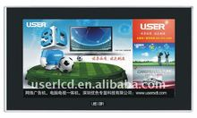 26 inch lcd media player with USB interface
