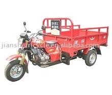 175CC China three wheel cargo motorcycles
