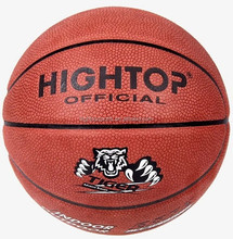 custom made good quality laminated basketball /outdoor and indoor basketball factory