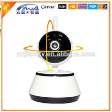 ip ptz camera with motion detection function,support wireless wifi remote control and live viewing via mobile phone and network