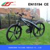 FUJIANG electric bike, electric motor road bike, electric bike cover with EN15194