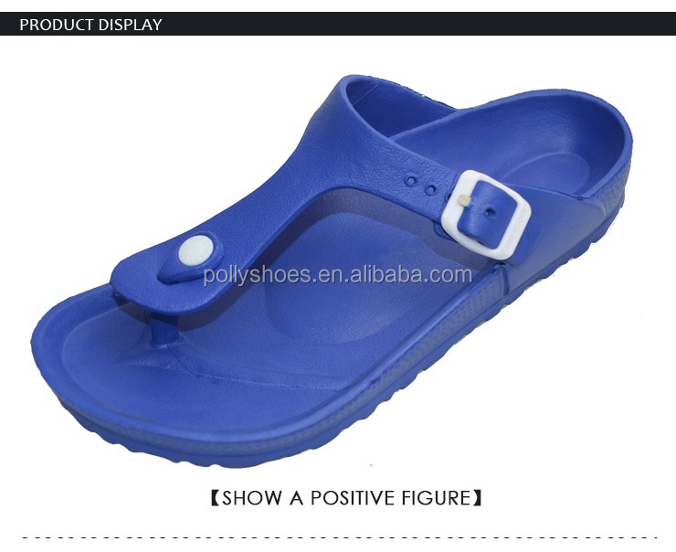 Cork Style Pure Blue Color Flip Flops