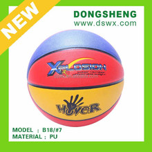 Mulit-color pu leather Basketball B18