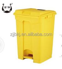 Jinbao high quality 13 gallon trash can