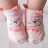 Pink cat M (2-4Y)