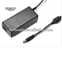 desktop switching power adaptor