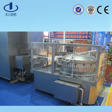 Automatic Antibiotic Powder Injection Production Line
