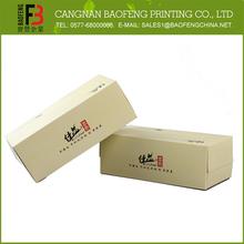 Hot Selling Custom Printed China Supplies Tissue Box Car