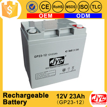 high efficiency super 12v 23a rechargeable battery