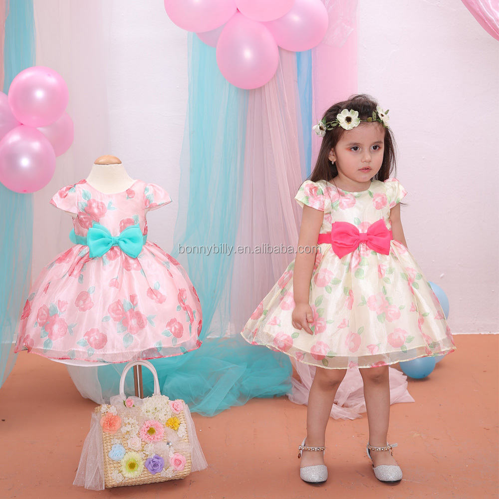 Cinderella Dresses For Girls Ball Gowns For Girls 3 Years Old ...