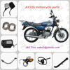 100cc motorcycle engine parts AX100