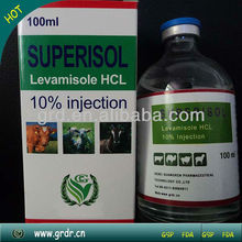 Levamisole injection 100ml 10%
