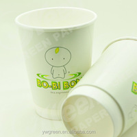 disposable double paper coffee cups for coffee