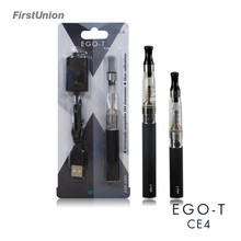Best quality ego t electronic cigarette price cheap e-cigarette wholesale