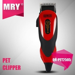 top professional high qulaity pet grooming kit QR-PET2505