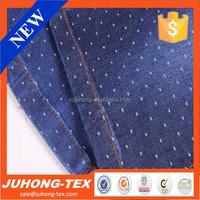 fashion denim jacuqard fabric manufacturers china