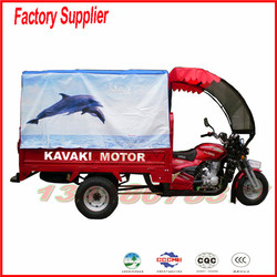 China motorcycle factory sale 250cc double five wheel cargo and passenger tricycle