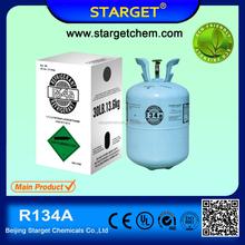auto refrigerant gas r134a